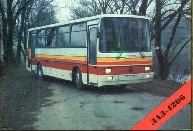 ЛАЗ-4206 автобусы, транспорт, это интересно
