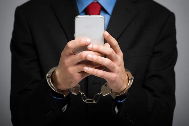 Следователя осудили за кражу айфонов из вещдоков по делу о краже айфонов