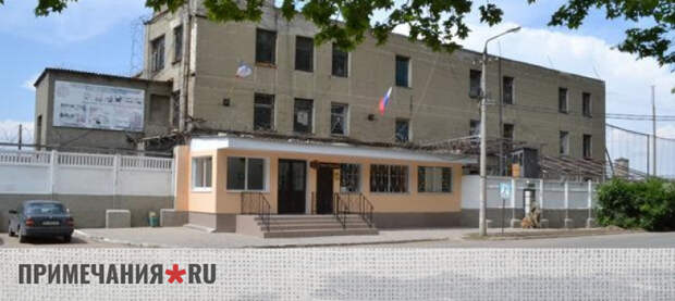 Две сотни заключенных эвакуировали из симферопольской колонии