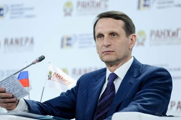 Глава внешней разведки РФ сделал заявление по скандалу с Чехией