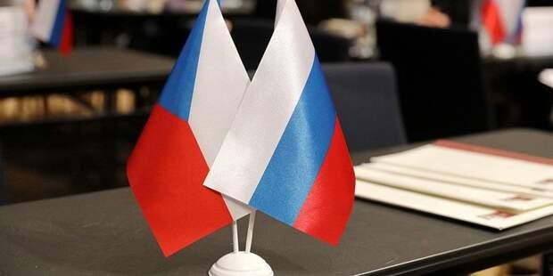 Чехия сократит штат посольства РФ