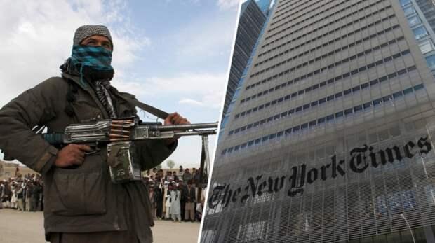 Американская разведка опровергла вброс NYT о связи РФ с талибами