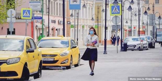 Магазин «Л'Этуаль» в Москве оштрафуют за нарушение мер профилактики COVID-19 / Фото: Ю.Иванко, mos.ru
