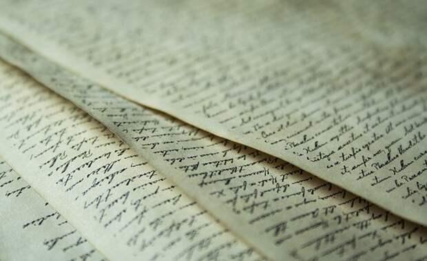 В Лианозовской библиотеке расскажут о знаменитом писателе и его первых произведениях