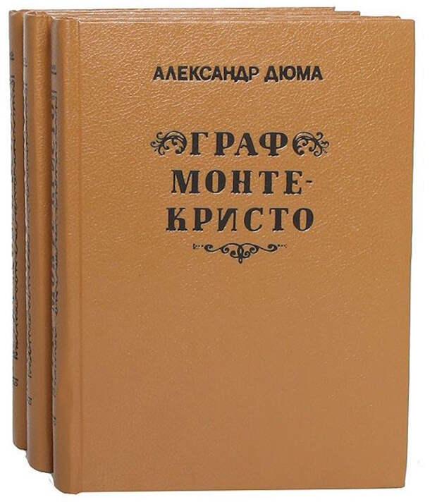 ТОП 5 советского дефицита