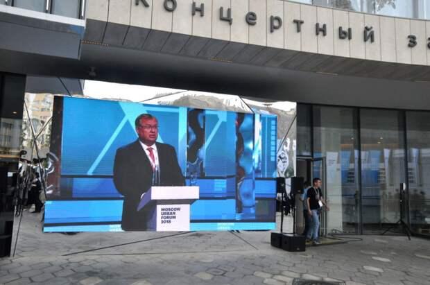 08 foto URBAN forum Putint 180718