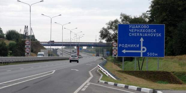 Страховщики предупредили об опасности Егоров на дорогах
