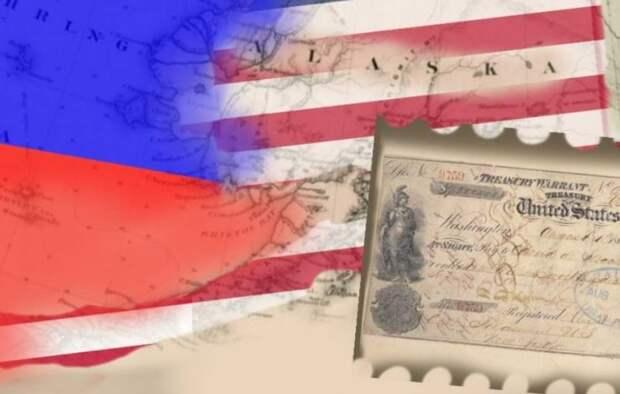 Теперь Россия может выйти из договора о продаже Аляски