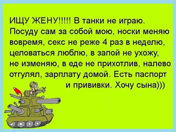 В России все болезни лечатся водкой: от одних болезней нужно её пить, от других - не пить...