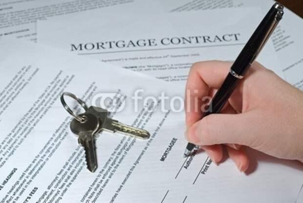 Договор купли продажи недвижимости простая письменная форма.