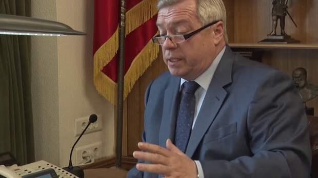 Орезультатах флешмоба #ПозвониВасилию рассказал губернатор Ростовской области