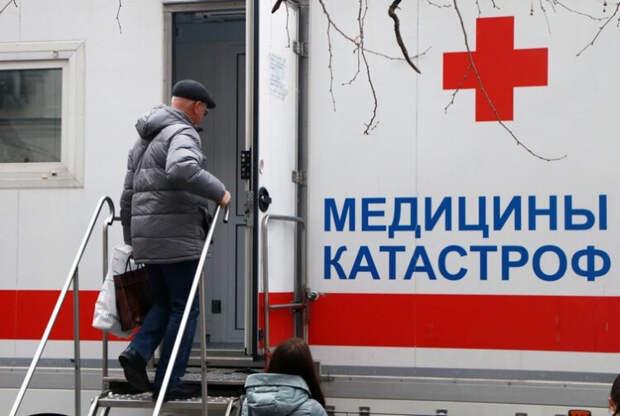 В Севастополе развернули мобильные пункты вакцинации от коронавируса