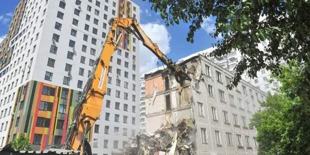 Старые дома в Москве убирают по программе реновации с учетом «умного сноса»