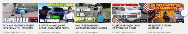Сколько платят бывшим россиянам за восхваление США и поливание грязью страны, которая их вырастила