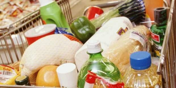 Минтруда прокомментировало возможное изменение потребкорзины