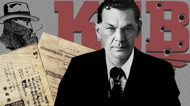 Три крупнейших провала советской разведки