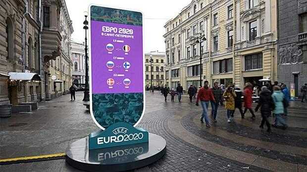 В Англии сообщили, что Санкт-Петербург может получить дополнительные матчи Евро-2020