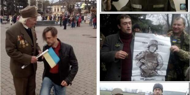 Как сбежавший на Украину актер Пашинин целует руки бандеровцам и бомжует