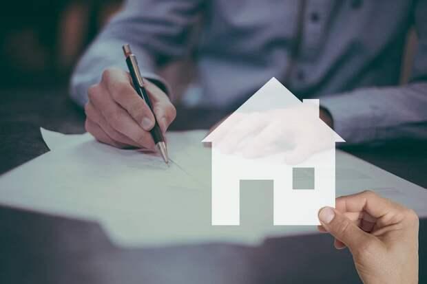 Эксперты назвали пять причин отказа в ипотеке