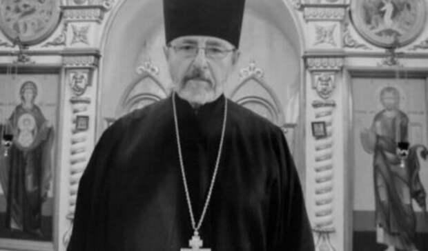 Ковид погубил еще одного волгоградского священника