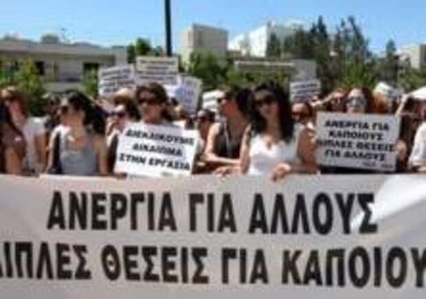 Тысячи учителей вышли на демонстрацию на Кипре