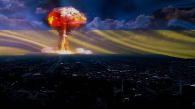Речь о восстановлении Украиной ядерного статуса не идёт – эксперт