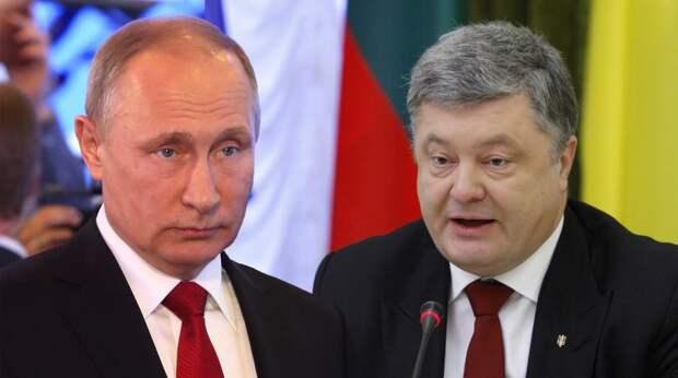 Путин объяснил отказ общаться с Порошенко