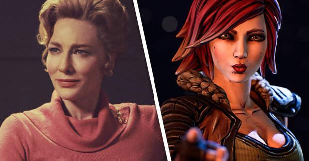 Кейт Бланшетт может сыграть Лилит в экранизации игры Borderlands