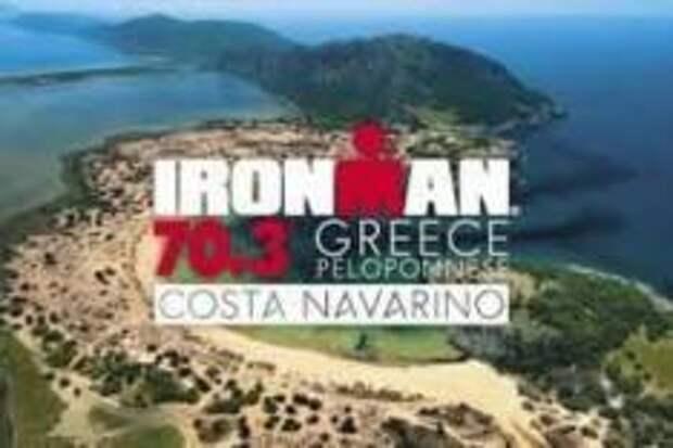 Ironman 70.3 Greece возвращается в Costa Navarino