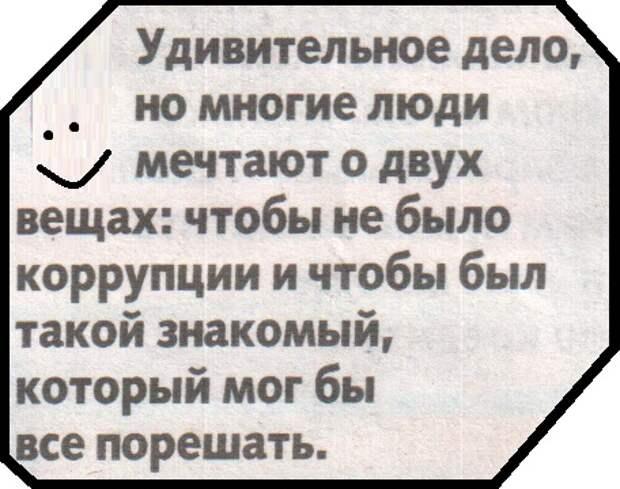 ВИннЕГРЕТ С ПЕРЦЕМ 41