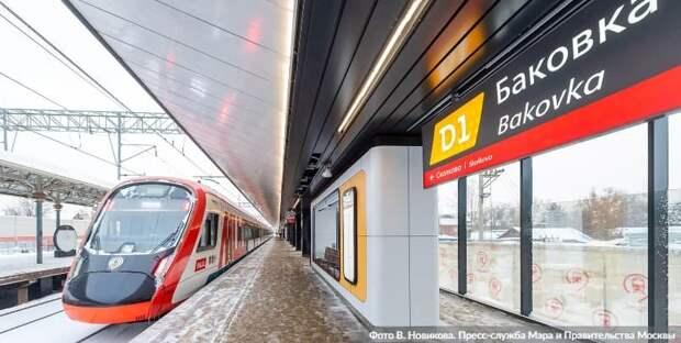 Собянин: На МЦД-1 открыли новый пригородный вокзал «Баковка». Фото: В. Новиков mos.ru
