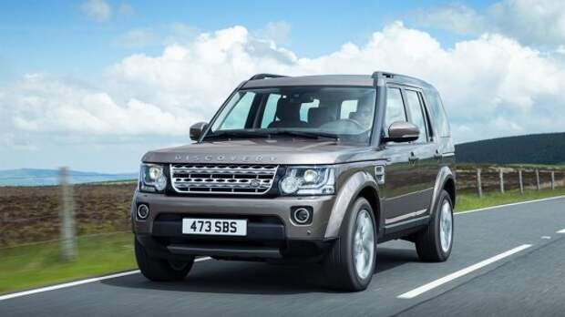 Land Rover представил Discovery 2015 модельного года