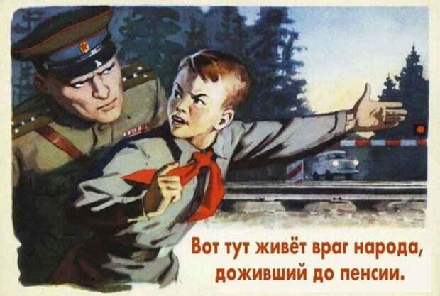 О фашистском заговоре в НКВД
