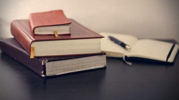 Книг, Стек, Читать, Стопка Книг, Чтение, Учебники