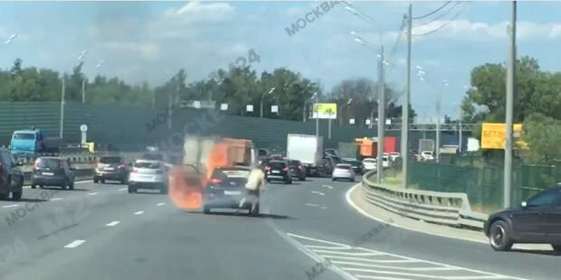 На Дмитровском шоссе загорелся автомобиль