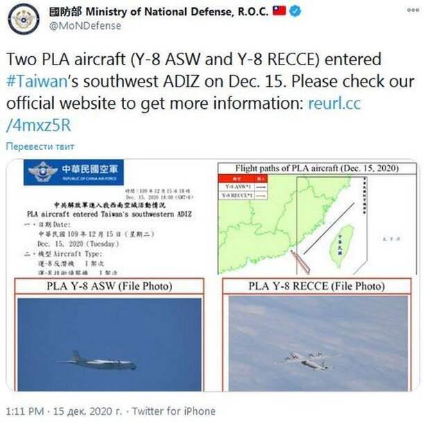 «Идеален для ближнего боя»: Китай пригрозил Тайваню истребителями Су-30