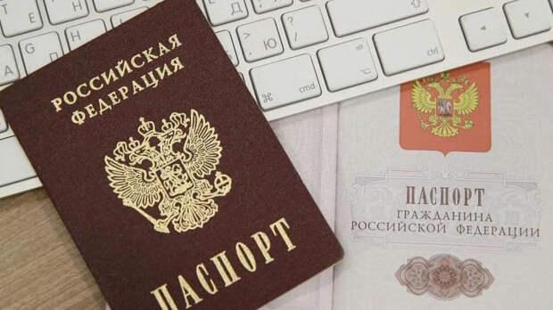 Главное отличие бумажного паспорта от электронного