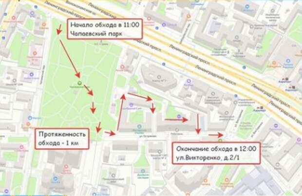 Маршрут обхода главы Хорошевки составили по просьбам жителей