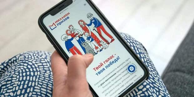 Эксперт отметила открытость и прозрачность голосования по конституции в Москве