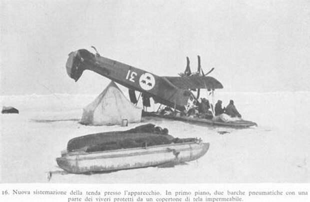 Как на Северном полюсе спасали дирижабль «Италия»
