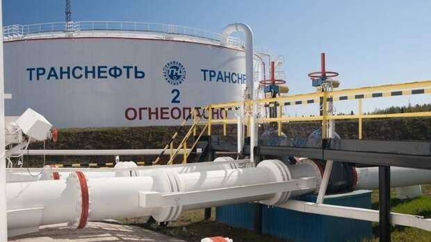 «Транснефть» хочет повысить тарифы напрокачку нефти