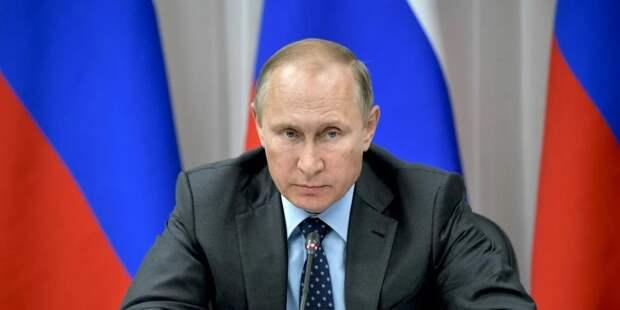 Путин призвал страны бороться с климатическими изменениями