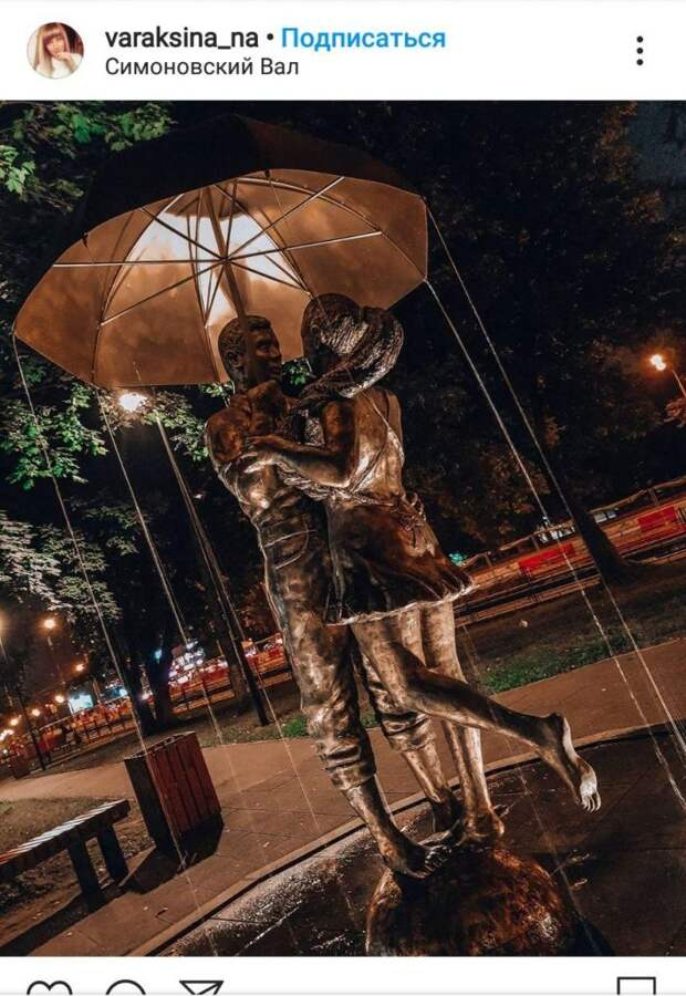 Фото дня: влюбленные под зонтом