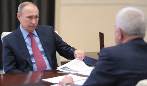 Путин иАлекперов обсудили инвестиционные планы исоциальные проекты ЛУКОЙЛа
