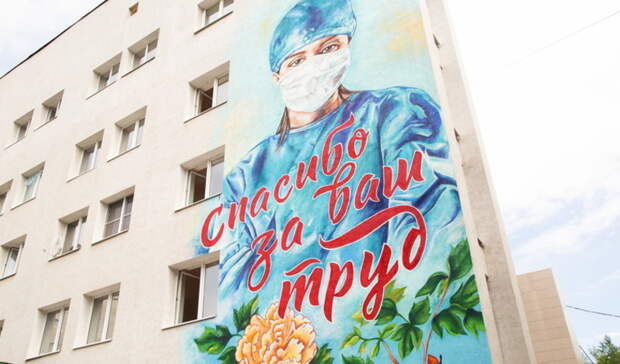 Проверка организована из-за жалоб наобеззараживатели вполиклинике вНижнем Тагиле