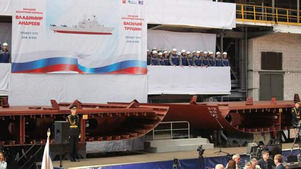Церемониязакладки двух больших десантных кораблей 11711М «Владимир Андреев» и «Василий Трушин». Калининград, 23 апреля 2019 года