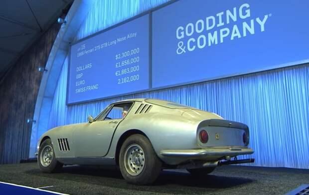 Ferrari 275 GTB 1966 года ушла с молока за 2 300 000 долларов США. | Фото: youtube.com.