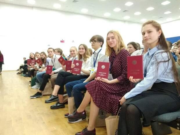 Школьница из Удмуртии победила на всероссийской олимпиаде по экологии