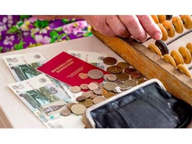 Пенсионное «очевидное-невероятное»