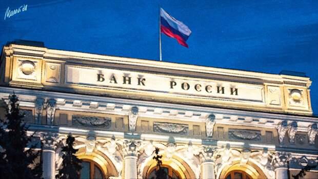 Центробанк опубликовал курсы иностранных валют на 30 июля